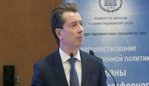 В Госдуму внесен законопроект о создании систем автоматического контроля выбросов