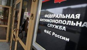 """УФАС запретило рекламу """"Люкс воды"""""""
