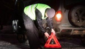 Водители теперь обязаны надевать светоотражающие жилеты