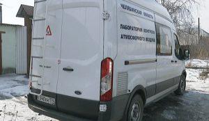 Новая передвижная экологическая лаборатория в Челябинске