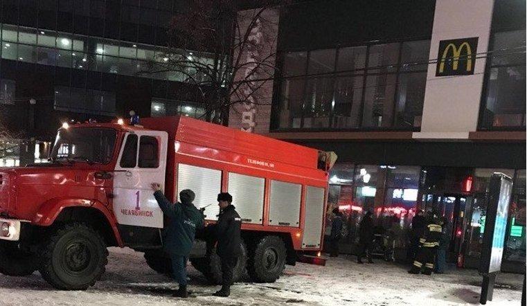 В Челябинске загорелся ресторан сети быстрого питания