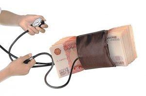 деньги медицина