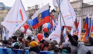 Крымская весна в Челябинске