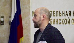 Обертас рассказал о начале выборов в Челябинской области