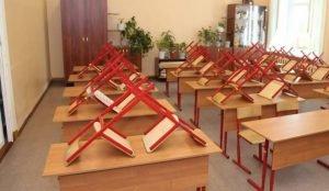В Троицке из-за мороза отменили занятия школьников