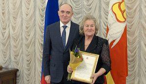 Дубровский вручил дамам грамоты и благодарственные письма