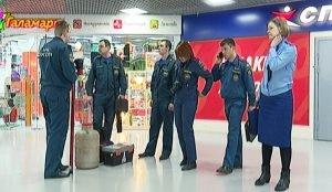 Проверка ТРК Челябинска