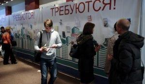 Безработица снижается в Челябинской области