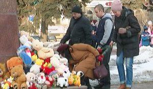Акции памяти по погибшим в Кемерове