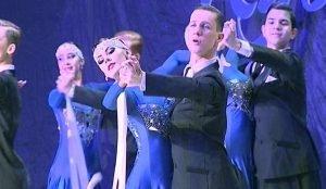 Кубок Южного Урала по танцевальному спорту