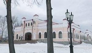 Народный дом в Кыштыме