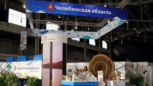 Выставка ИНТУРМАРКЕТ-2018