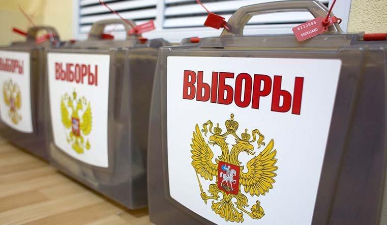 Итоги выборов в Челябинской области 2020: подсчитано % голосовИтоги выборов в Челябинской области 2020: подсчитано 98% голосов