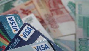 Начальников будут штрафовать за навязывание зарплатного банка