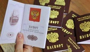 Обыски проводят силовики в миграционном управлении Челябинской области