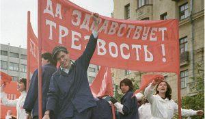 Россияне стали меньше употреблять алкоголя