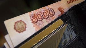 деньги и доход