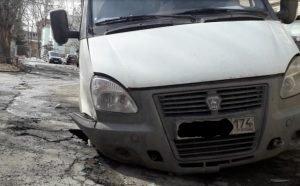газель ушла под асфальт Челябинск