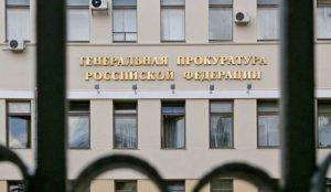 Гепрокуратура нашла грубые нарушения в детских домах Урала