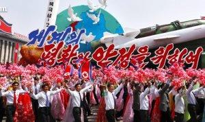 ансамбль едет в Северную Корею