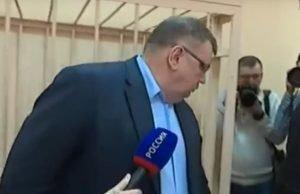 огласили приговор Мануйлову
