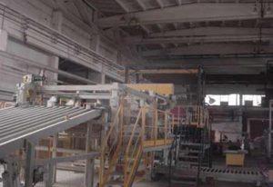 завод Минплита