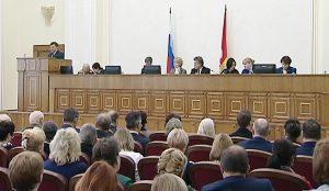 Расширенное заседание коллегии министерства социальных отношений