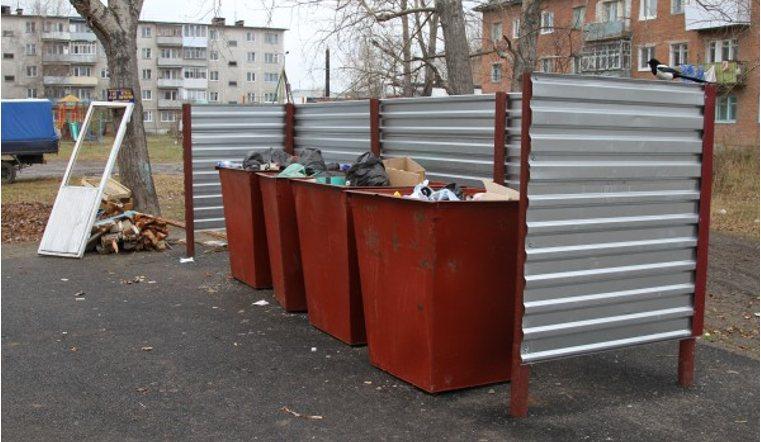 ВЧелябинской области с1июля поднимут тарифы навывоз мусора