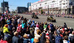 Афиша 9 мая в Челябинске