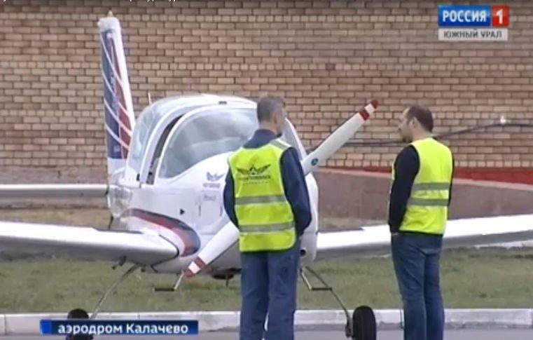 челябинские пилоты