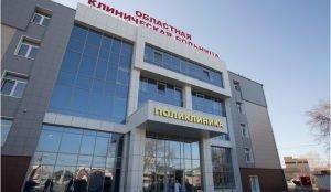 В Челябинске завершили ремонт в поликлинике областной больницы