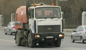 Автомобиль-пылесос на челябинских дорогах