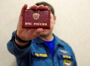 пожар в Кемерово и мошенники