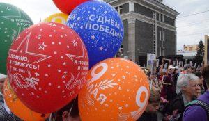 В Челябинской области начали чествовать ветеранов