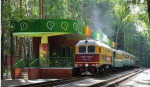 Открывается детская железная дорога в Челябинске