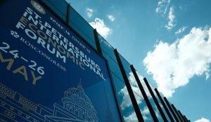 Дубровский рассказал о строительстве объектов к саммитам ШОМ на форуме в Санкт- Петербурге