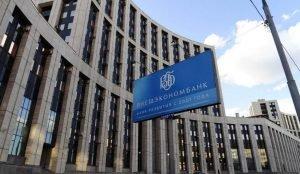 ВЭБ выделит деньги на строительство нового аэровокзала в Челябинске