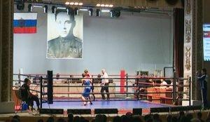 Турнир по боксу в Копейске