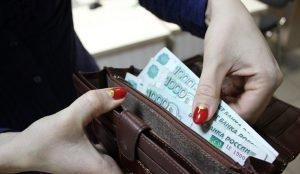 Экономист двух фирм в Златоусте присвоила 170 тысяч