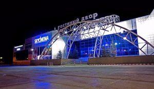 """Суд потребовал временно закрыть """"Гостиный двор"""" в Магнитогорске"""