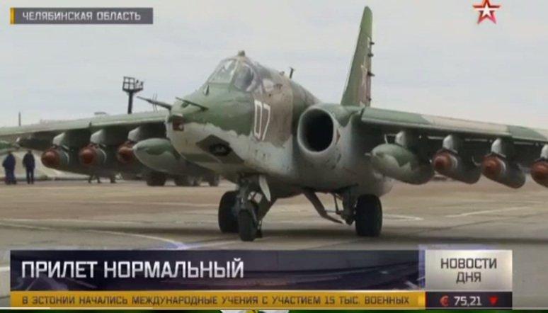 Су-25 Грачи прилетели в Шагол на учения