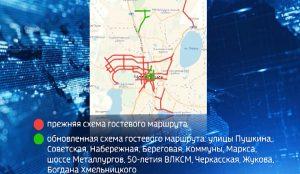 Гостевые маршруты в Челябинске