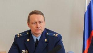 Заксобрание одобрило кандидатуру нового прокурора области