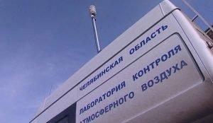 В Челябинске объявлены НМУ