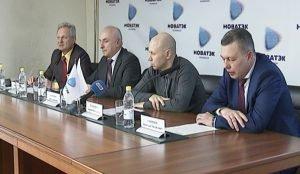 """Автомобильное топливо будущего обсудили в конференц-зале газовой компании """"НОВАТЭК-Челябинск"""""""
