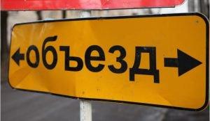 Из-за ремонта челяинцы не смогут проехать по улице Батумской