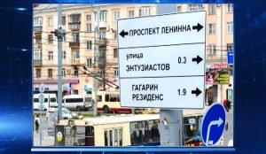 Дорожный знак с опечаткой в названии проспекта