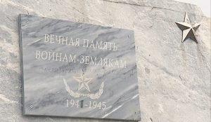 Памятники фронтовикам находятся в бедственном положении
