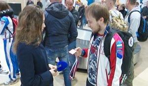 Евгения Плахутина встречают в Челябинске