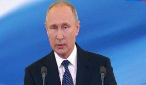 Владимир Путин официально стал главой государства
